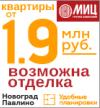 Новоград «Павлино», 3 км от метро